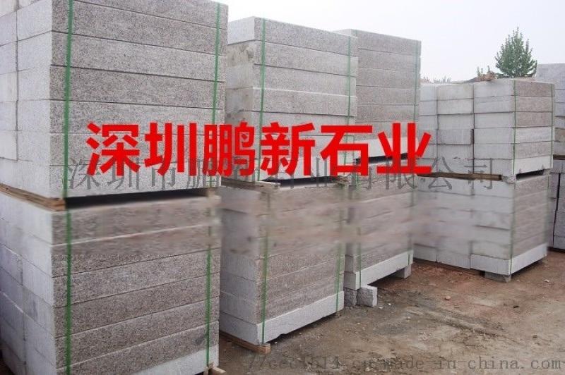 深圳大理石板材o深圳大理石背景牆