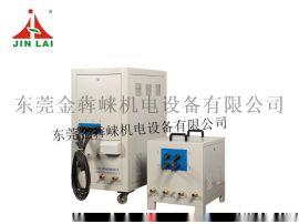东莞供应超音频棒料热锻透热成型设备免费打版