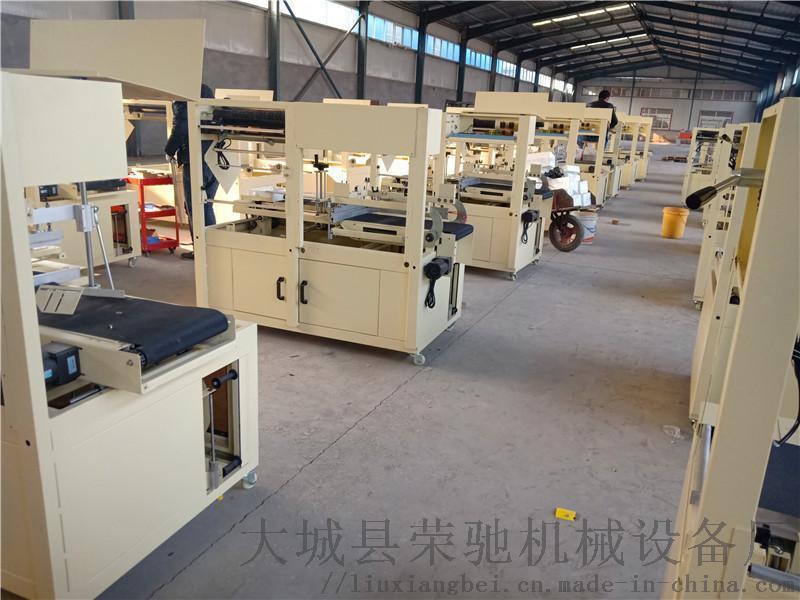 直銷封切收縮機 PE膜包裝機 包膜封切機