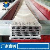 苏州6061-T651氧化铝板