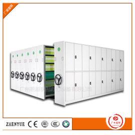 广州厂家直销密集架档案柜密集柜钢制密集架资料柜