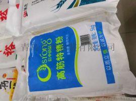 面粉覆膜袋,面粉无纺布袋,彩印面粉袋定制厂家