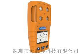 便携式正己烷检测仪-四合一气体检测仪