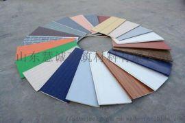 彩钢板 聚氨酯板 保温装饰板 外墙保温板