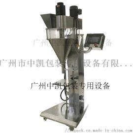 低价半自动脚踏式粉末灌装机