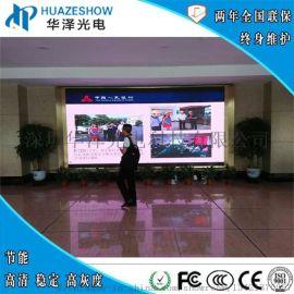 P5室内全彩高清LED显示屏信息广告屏电子宣传屏