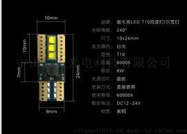 T10閱讀燈示寬燈門燈高亮高功率LED燈