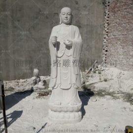 石雕地藏王 汉白玉地藏王 寺庙大型佛像