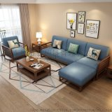 北欧简约实木沙发客厅小户型白蜡木布艺沙发