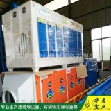 光氧催化废气处理器 工业异味恶臭处理净化设备