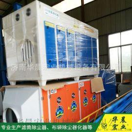 光氧催化廢氣處理器 工業異味惡臭處理淨化設備