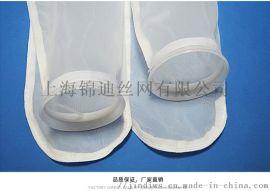 尼龙网单丝液体过滤袋 工业水处理袋式过滤袋