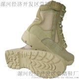 反絨皮沙漠靴CQB超輕戶外靴廠家511靴子加工