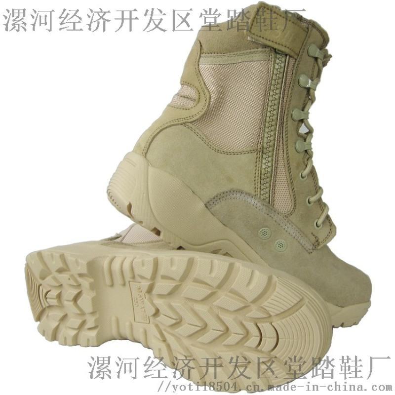 反绒皮沙漠靴CQB超轻户外靴厂家511靴子加工
