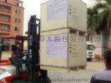 深圳龙岗木箱包装厂,龙岗仪器设备木箱包装厂家