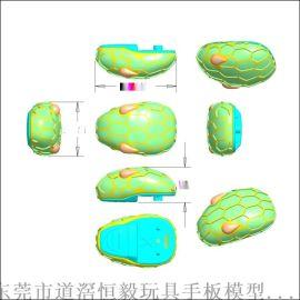 广州玩具动作手板设计,抄数设计,白云抄数公司