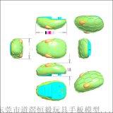 廣州玩具動作手板設計,抄數設計,白雲抄數公司
