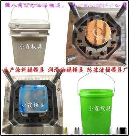 黄岩注射模具包装桶模具 美式桶模具饿