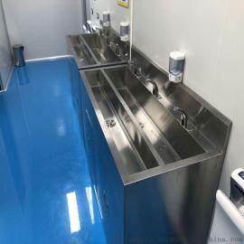 碧朗科技BL-XS160不锈钢洗手消毒池双水槽