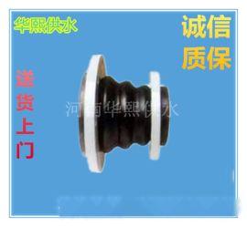 不锈钢法兰连接KYT可曲挠同心异径橡胶接头