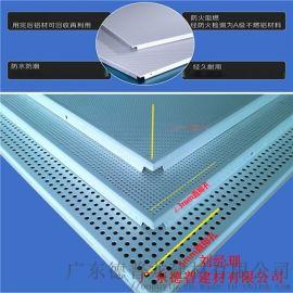 慶元儲務中心管【白色平面600*600鋁扣板吊頂】