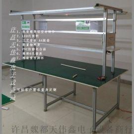 电子组装生产线 维修测试工具台 检测包装台