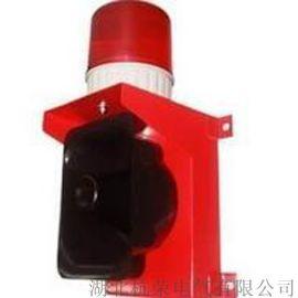 HRPDYYBJ220-30Y皮带语音声光报警器