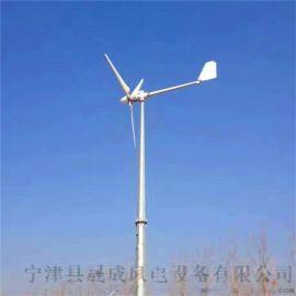 山西晟成大型风力发电机10kw节能减排防火防潮隔音