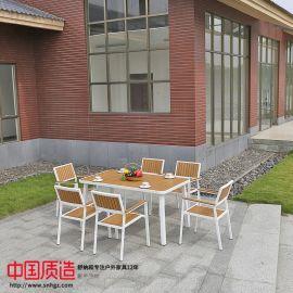 广州舒纳和塑木户外桌椅