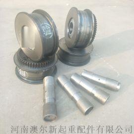 单梁起重机车轮组  LD400车轮组