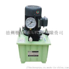 DSD0.6/2.4液压泵站,工业级电动液压泵站