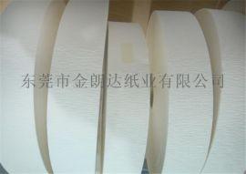 110g白色封口纸40g白色褶皱皱纹纸