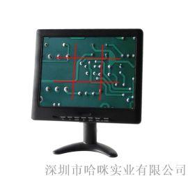 哈咪12寸H121A-L可移動雙十字線液晶顯示器