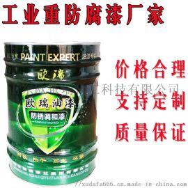 济宁环氧有机硅耐高温漆涂料现货供应
