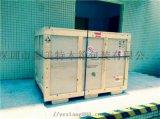 惠州防震木箱包装,惠州仪器减震木箱包装公司
