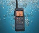 HX-1500 防爆手持对讲机  VHF