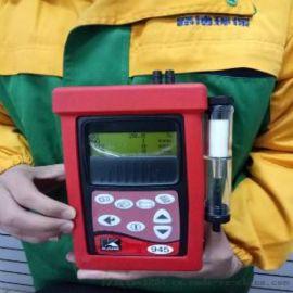英国凯恩KM945手持式烟气分析仪