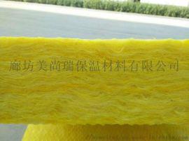 裹覆增强玻璃纤维保温板-竖丝拼接玻璃棉复合板