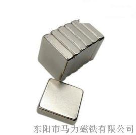 钕铁硼磁铁 方形礼品盒磁铁 强力磁铁