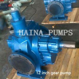 棕榈油泵-KCB1600齿轮泵-大流量KCB齿轮泵