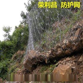 主被动防护网,四川被动防护网,四川边坡防护网厂