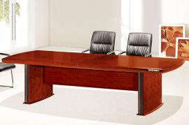 油漆木皮会议桌3202款 绿色环保健康家具