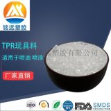 廠家生產 tpr熱塑彈性體 tpr彈性體原料 防靜電塑膠原料