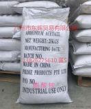 98 醋酸铵 工业级 乙酸铵 广州现货