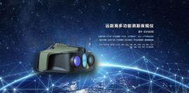 紅外鐳射夜視儀 深圳BF-SV600鐳射夜視儀