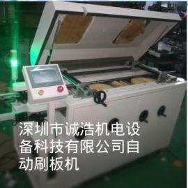 刷板机厂清洗机