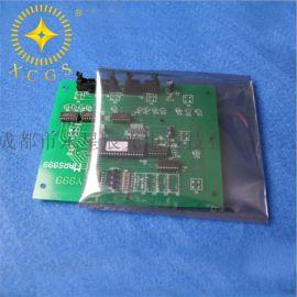 酒泉厂家专业定做工业产品包装袋 电子产品防静电屏蔽袋