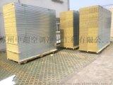 复合岩棉板 保温岩棉板 岩棉板图片 岩棉板生产厂家