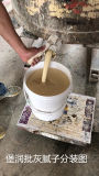 堡潤水性木器膩子分類,水性木器膩子怎麼用