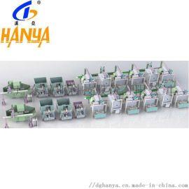 空调压缩机铸件加工自动生产线 东莞汉亚自动生产线